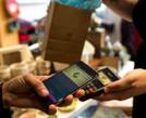 Bluetooth Credit Card Reader
