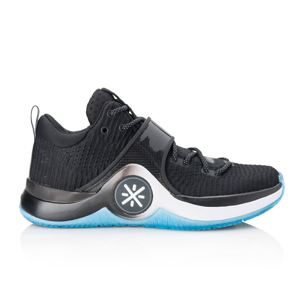 "Way of Wade 6.0 - Team No Sleep ""2DAY"""