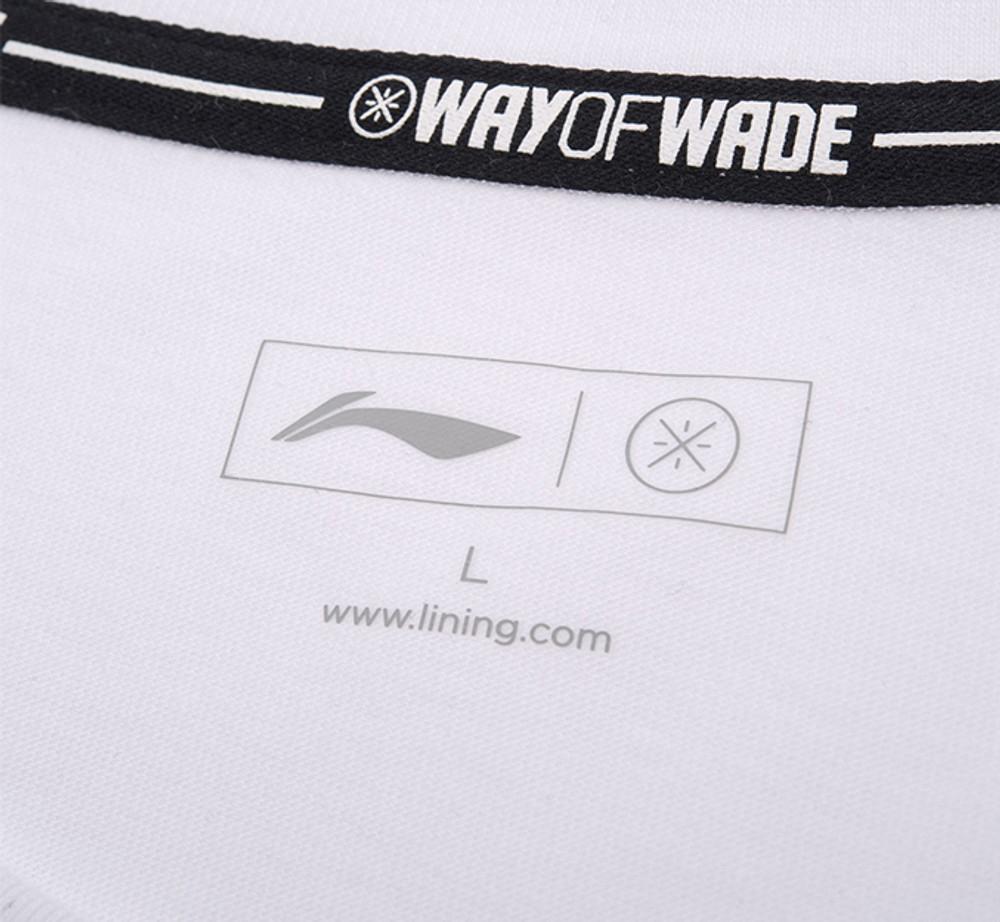 Wade Lifestyle Tee AHSN061-1 White