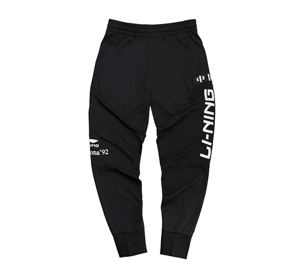 Li-Ning New York Fashion Week Sweat Pant AKLN787-2 Black
