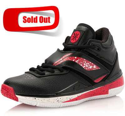 Wade 808 Black/Red (ABAK011-1)