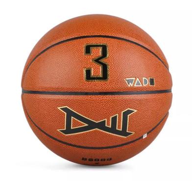 Wade Lifestyle Basketball ABQJ012