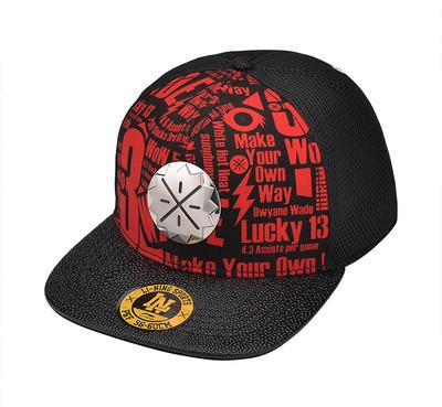 ce12109c3fd Quick Shop · Wade Lifestyle Snapback Cap AMYM051-1