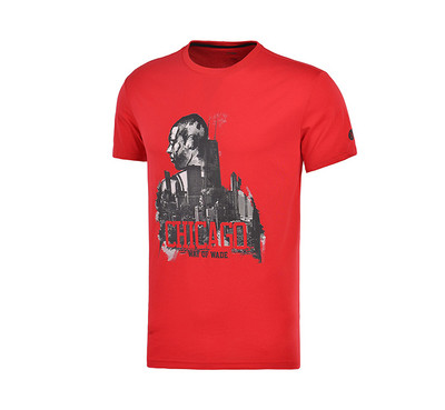 f75d6d63ab0 Quick Shop · Wade Lifestyle Tee AHSM213-5