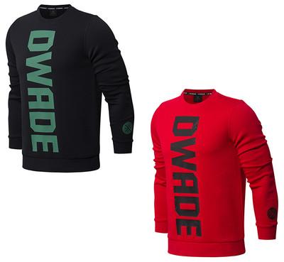 WoW Premium Sweater AWDM921