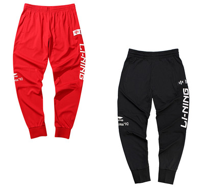 Li-Ning New York Fashion Week Sweat Pant AKLN787