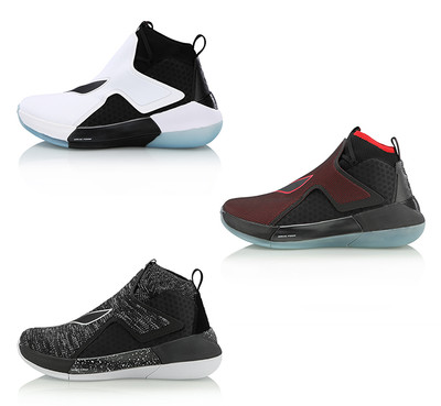 """Li-Ning Basketball Shoe """"Yu Shuai XII"""""""