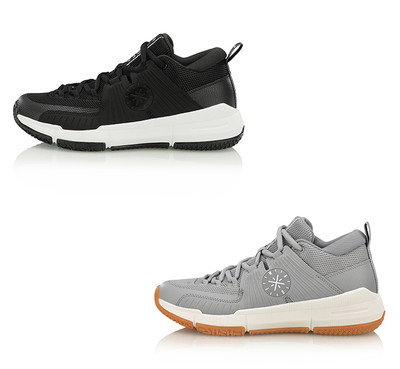 Li-Ning Wade All Day 3 Basketball Shoe ABPN017