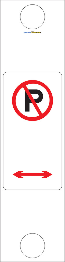 BOLLARD SIGN NO PARKING 300x1215 Corflute