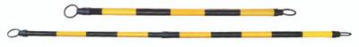 Retractable Cone Bar BLK/YLW 1.27 to 2.2metres
