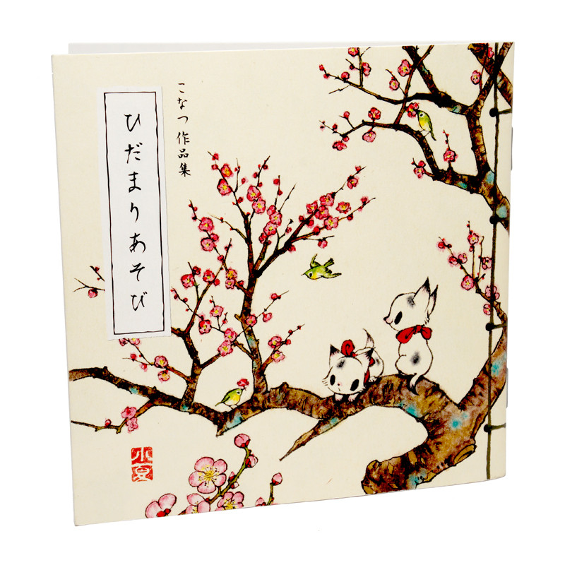 Konatsu Mini Art Book