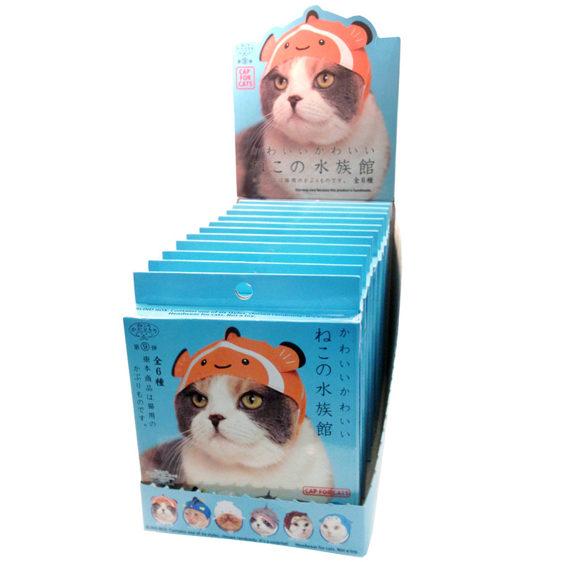Cat Cap Aquarium : Blind Box