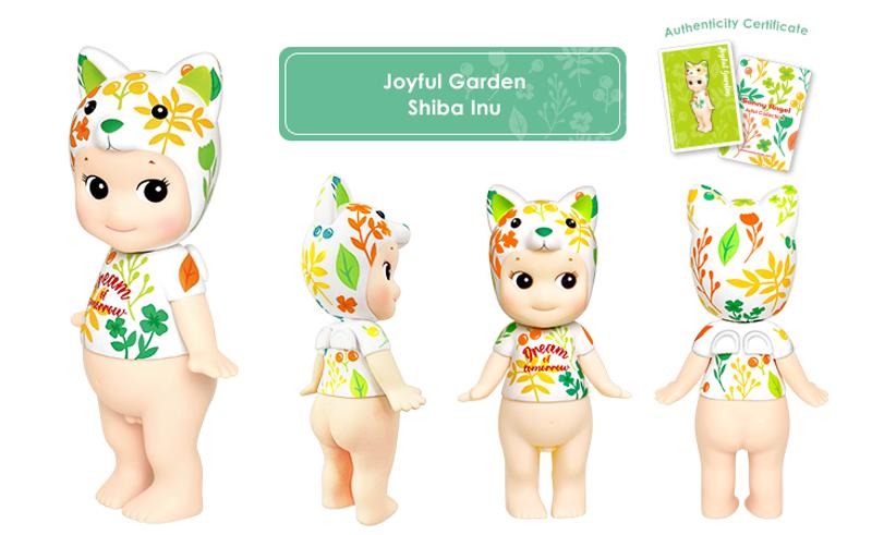 Sonny Angel Artists Collection : Joyful Garden Shiba Inu
