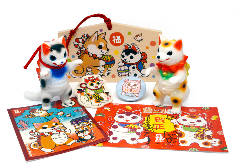 Konatsuya Happy Bag 2018