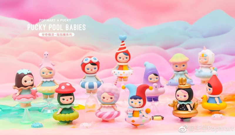 Pucky Pool Babies Mini Series : Blind Box PRE-ORDER SHIPS MAY 2018