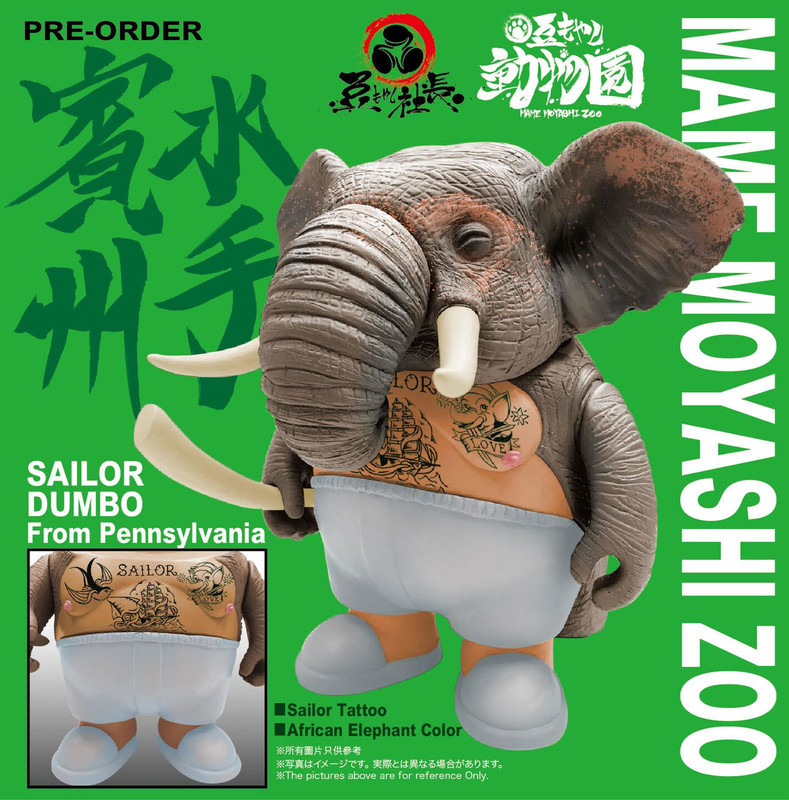 Sailor Dumbo From Pennsylvania PRE-ORDER SHIPS SEP 2018