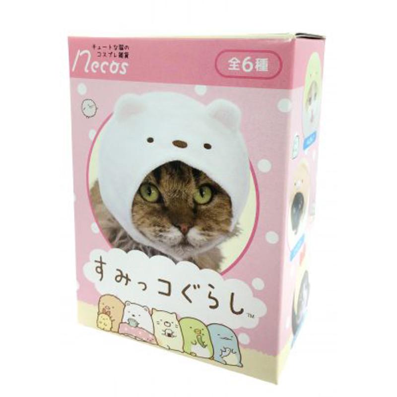 Cat Cap Sumikkogurashi  : Blind Box