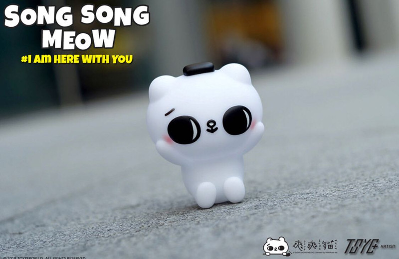 Song Song Meow Mini Series : Blind Box PRE-ORDER SHIPS OCT 2018