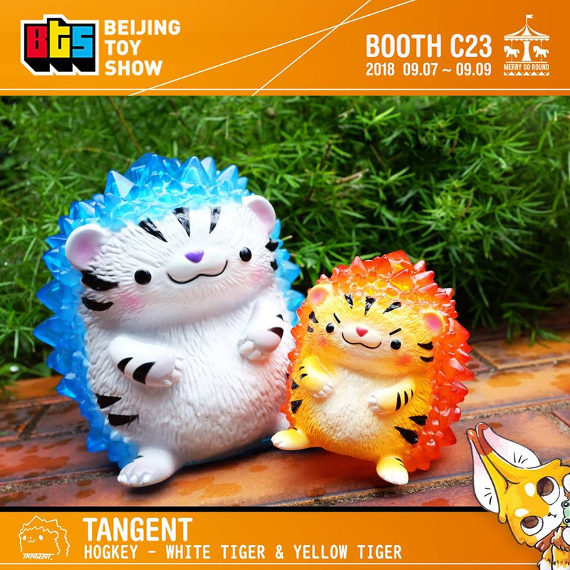 Hogkey the Crystal Hedgehog : White & Yellow Tiger PRE-ORDER SHIPS OCT 2018