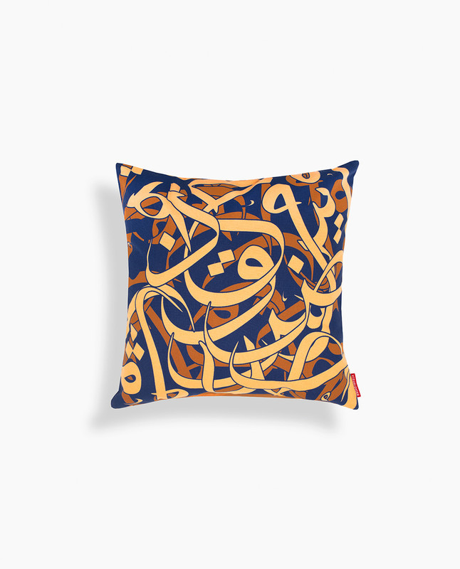 Entangled Arabic Calligraphy Cushion Cover - Orange / Royal Blue