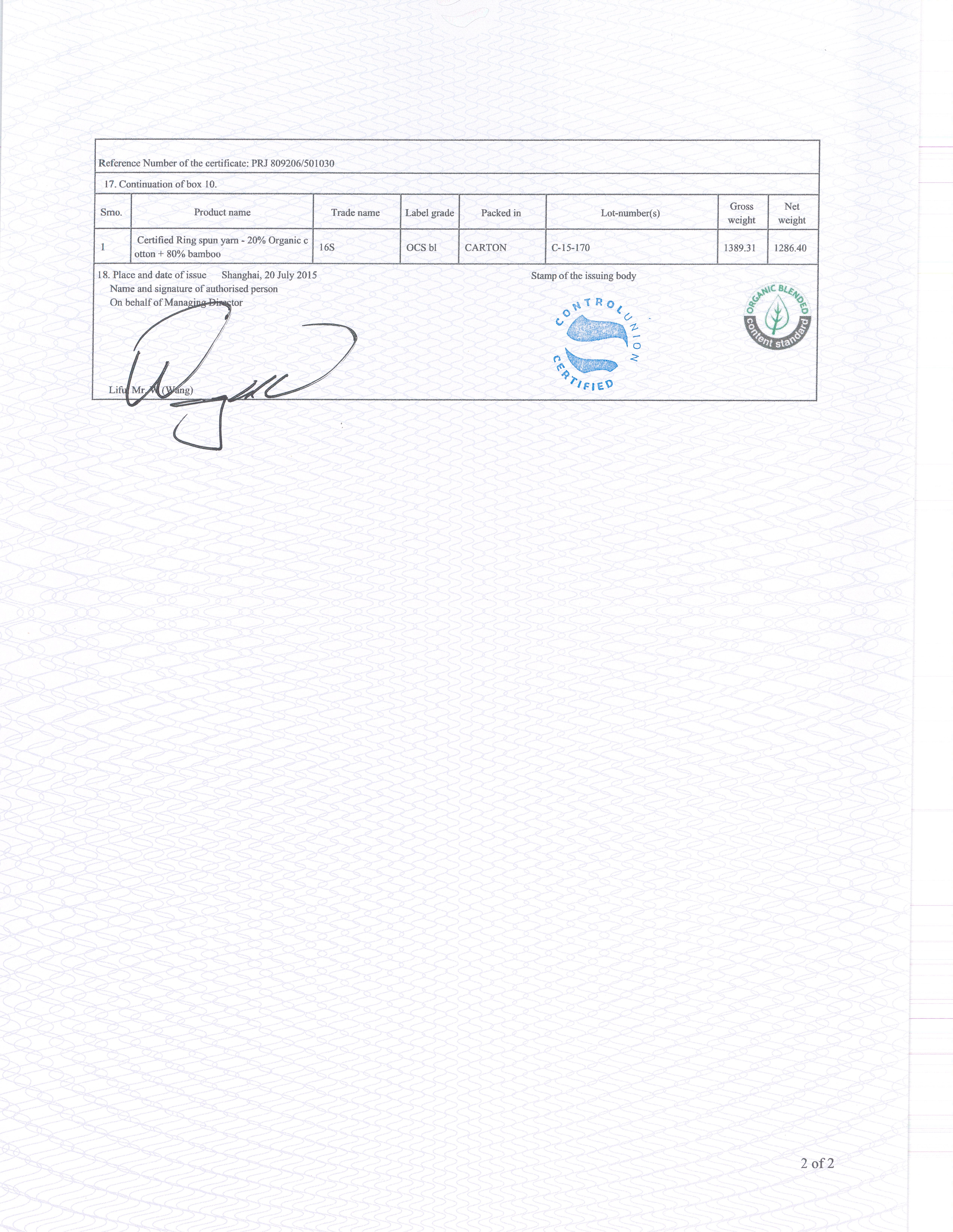 Bamboo Cotton Fleece Certificate Page 2