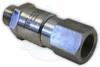 "Mosmatic DGV Swivel 1/4"" MPT X 1/4"" FPT"