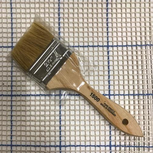 Non-Skid Safety Backing Brush - 2 1/2