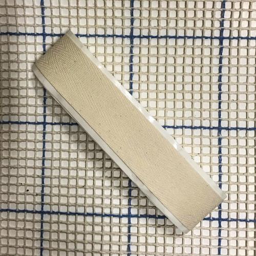Iron On Rug Binding