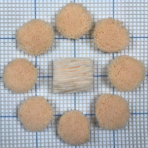 Flesh Pre-cut Latch Hook Yarn