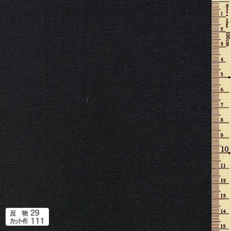 Azumino-momen Piece Dyed Fabric Black AD-29