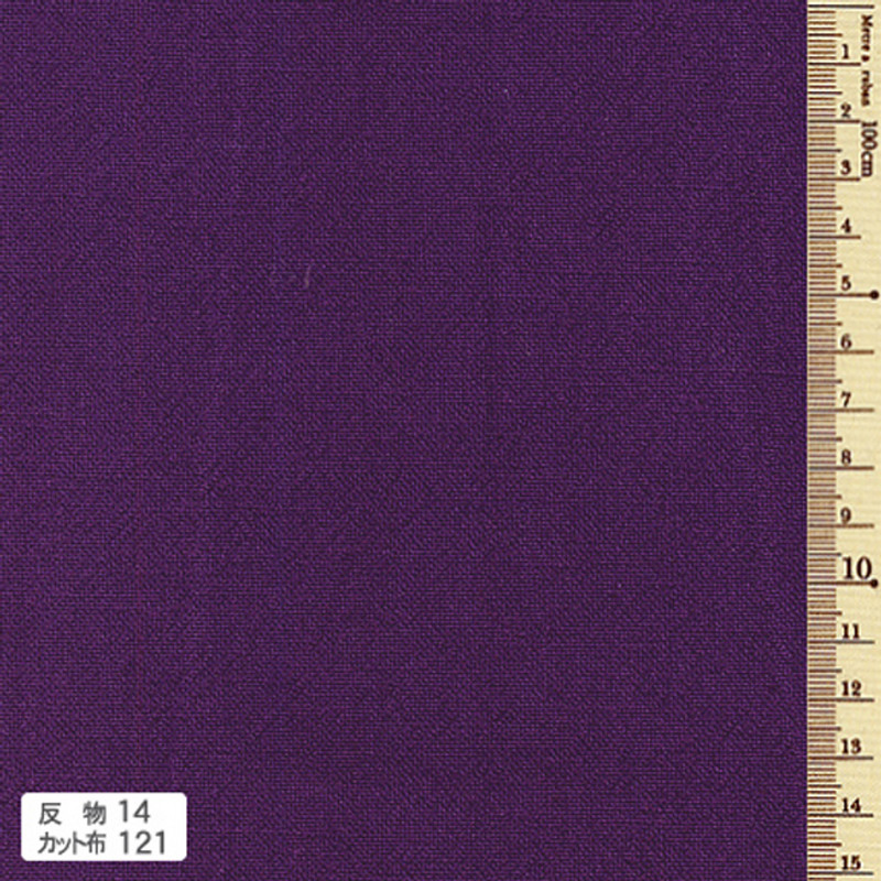 Azumino-momen Piece Dyed Fabric Bright Purple AD-14
