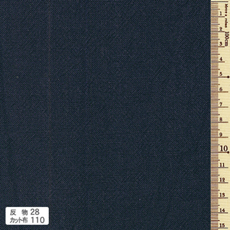Azumino-momen Piece Dyed Fabric Dark Blue AD-28