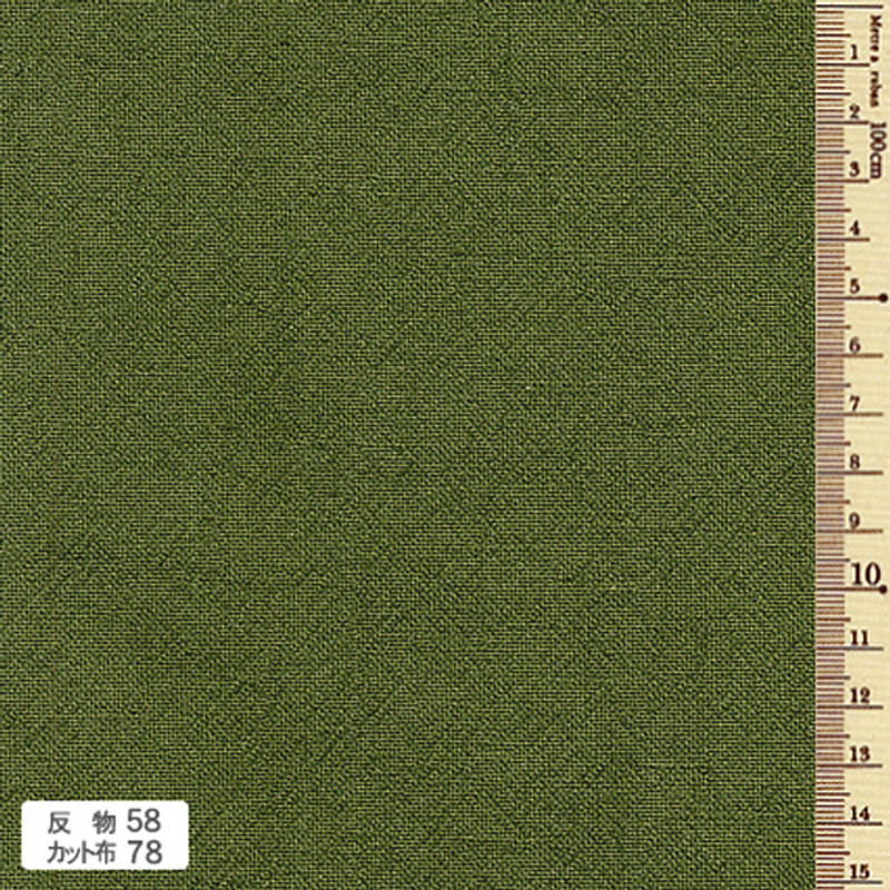 Azumino-momen Piece Dyed Fabric Grass Green AD-58