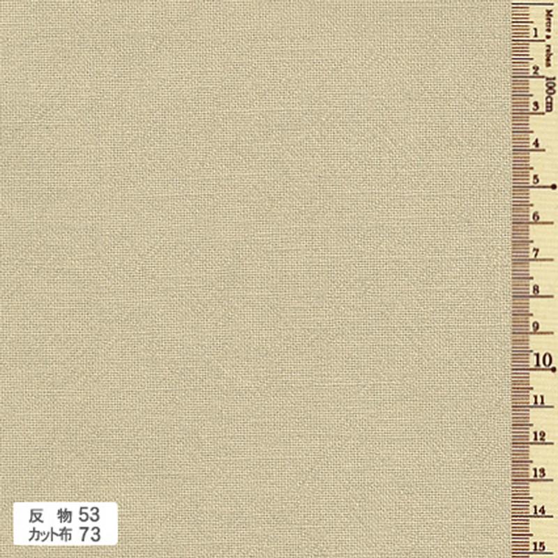 Azumino-momen Piece Dyed Fabric Light Gold AD-53
