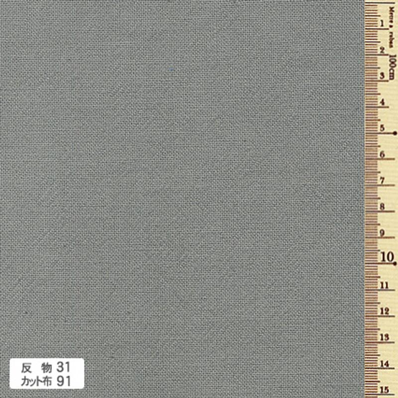 Azumino-momen Piece Dyed Fabric Light Grey AD-31