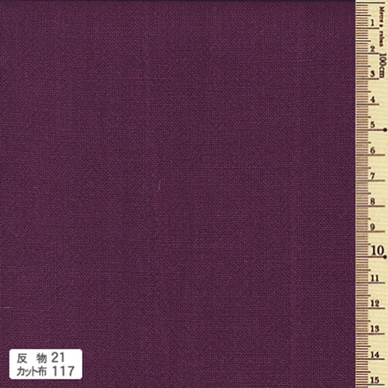 Azumino-momen Piece Dyed Fabric Medium Purple AD-21