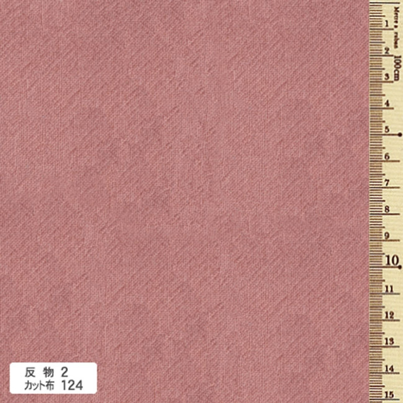Azumino-momen Piece Dyed Fabric Salmon AD-2