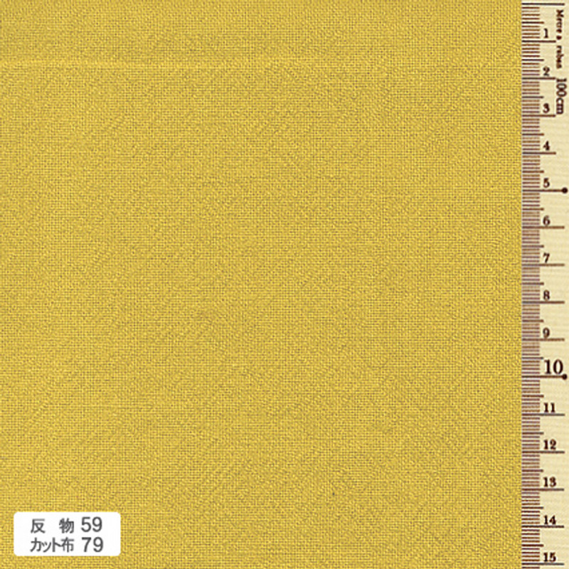 Azumino-momen Piece Dyed Fabric Yellow AD-59