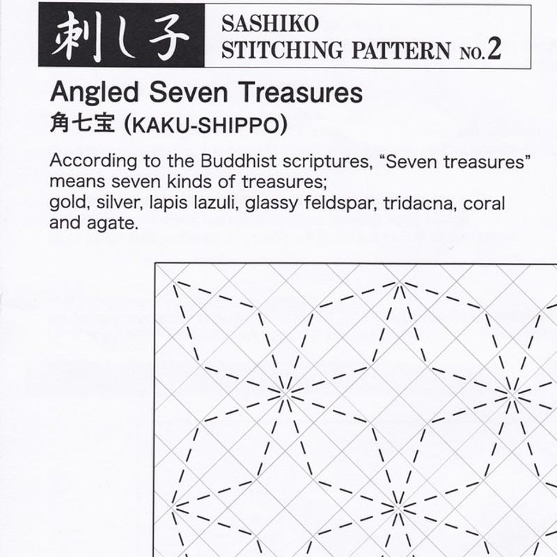 Sashiko Stitching Pattern Angled Seven Treasures (Kaku-Shippo) PSS-2