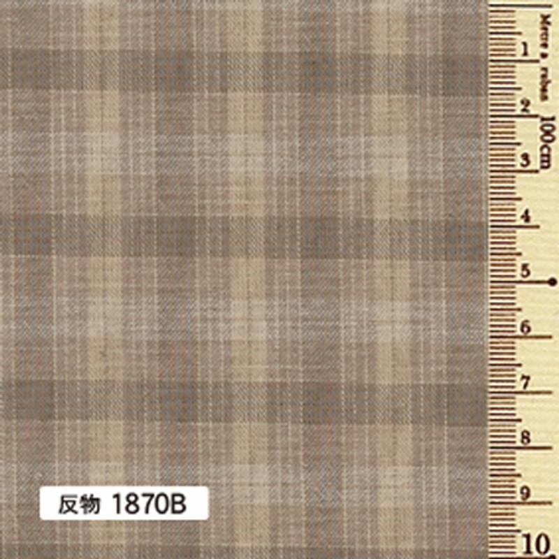 Sakizome Momen Yarn Dyed Fabric Caramel Check B 1870B