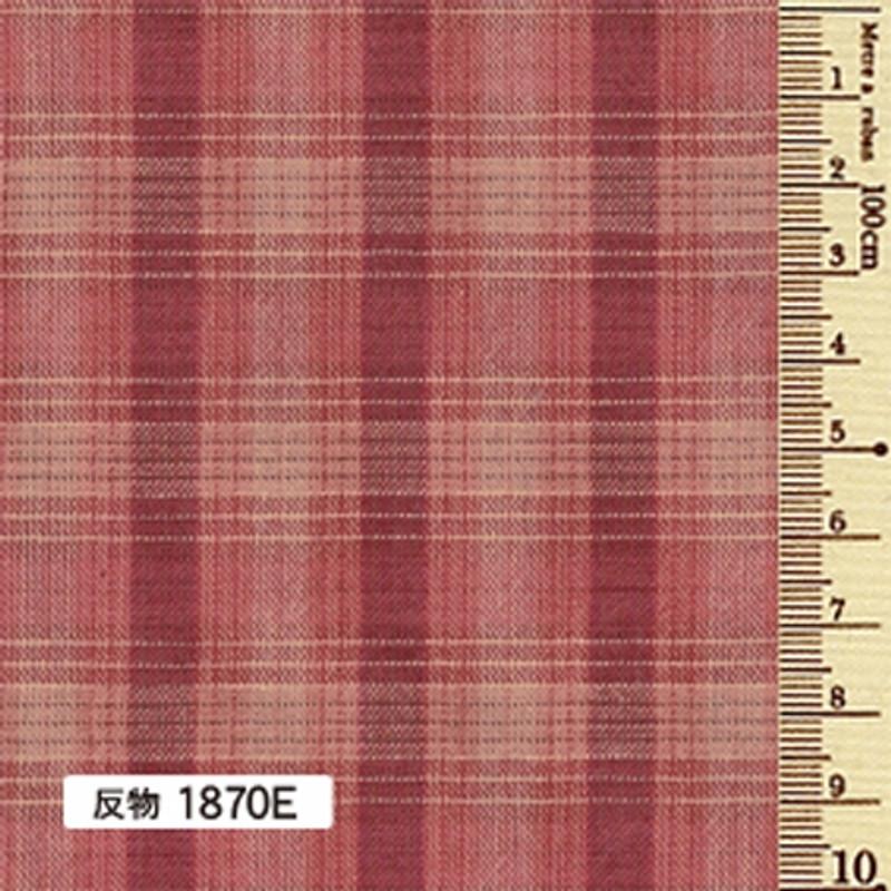 Sakizome Momen Yarn Dyed Fabric Caramel Check E 1870E