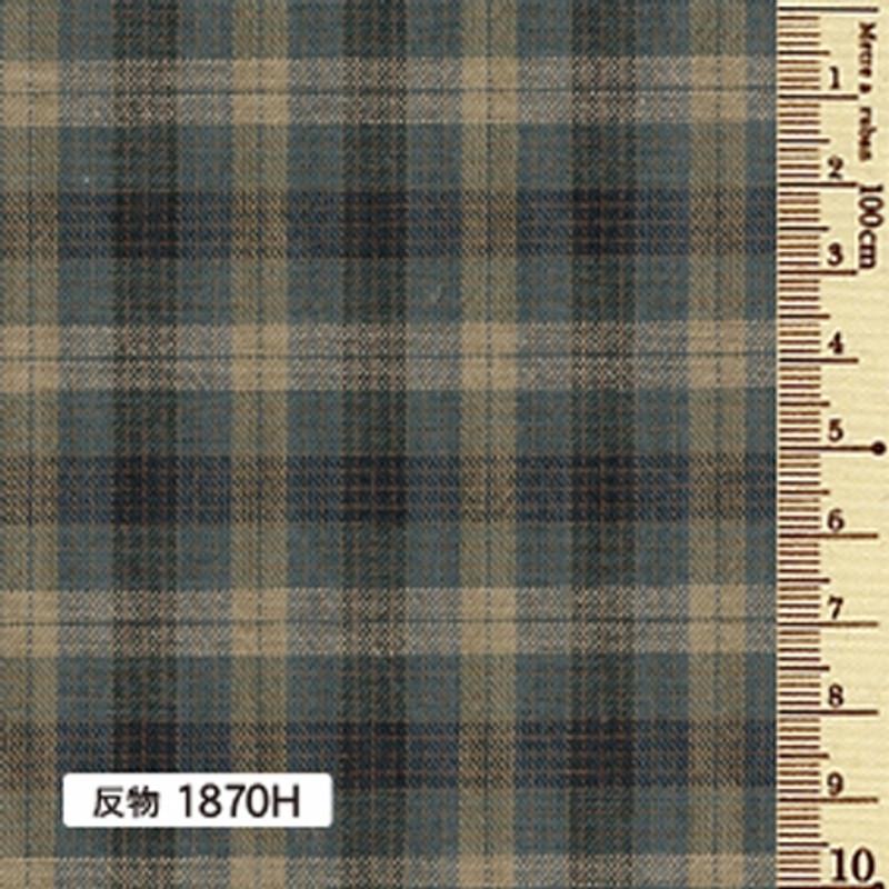 Sakizome Momen Yarn Dyed Fabric Caramel Check H 1870H
