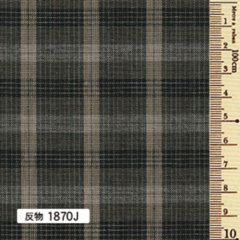 Sakizome Momen Yarn Dyed Fabric Caramel Check J 1870J