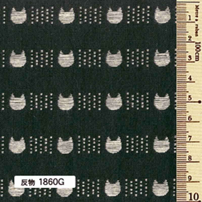 Sakizome Momen Yarn Dyed Fabric Cats G Black 1860G