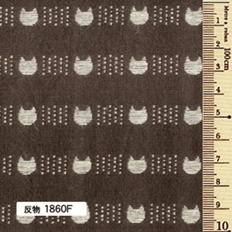 Sakizome Momen Yarn Dyed Fabric Cats F Chocolate 1860F
