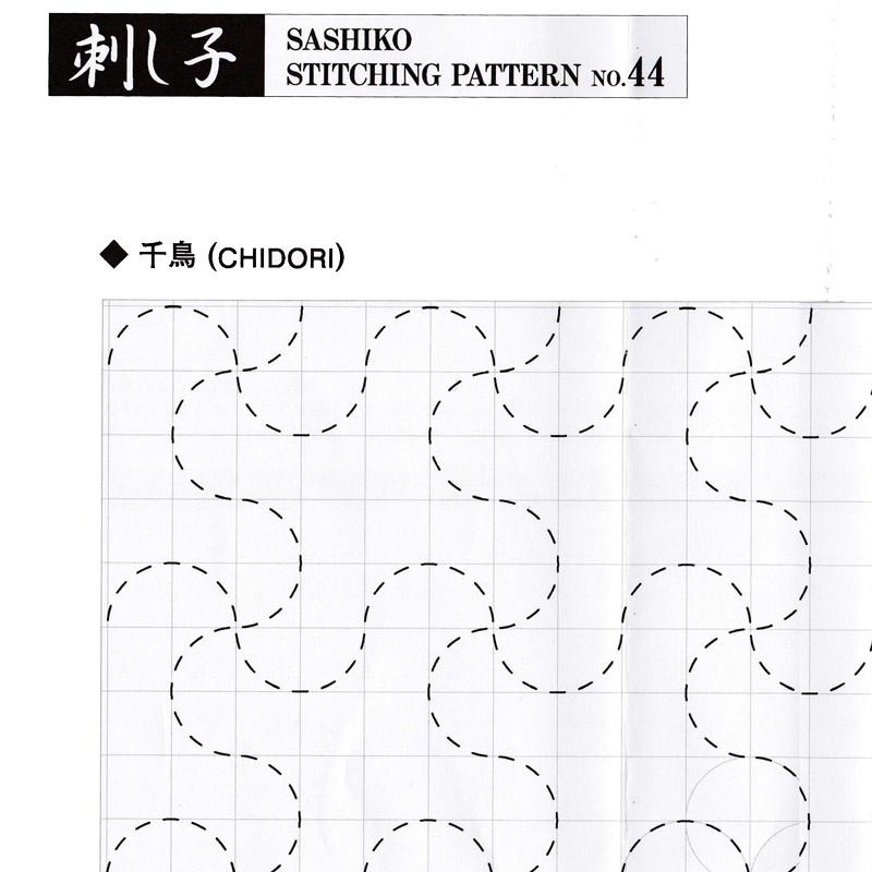 Sashiko Stitching Pattern Chidori PSS-44
