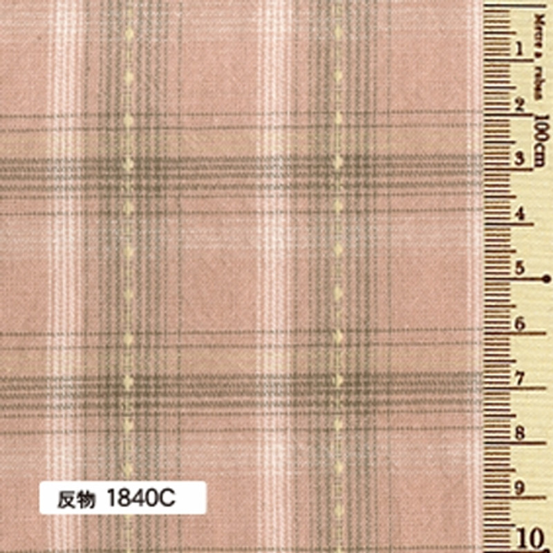 Sakizome Momen Yarn Dyed Fabric Dot Check C 1840C