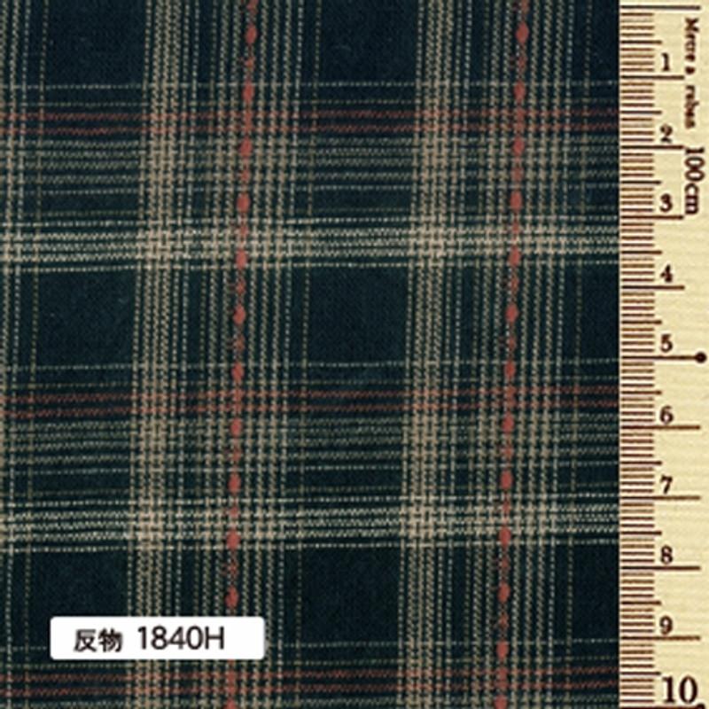 Sakizome Momen Yarn Dyed Fabric Dot Check H 1840H