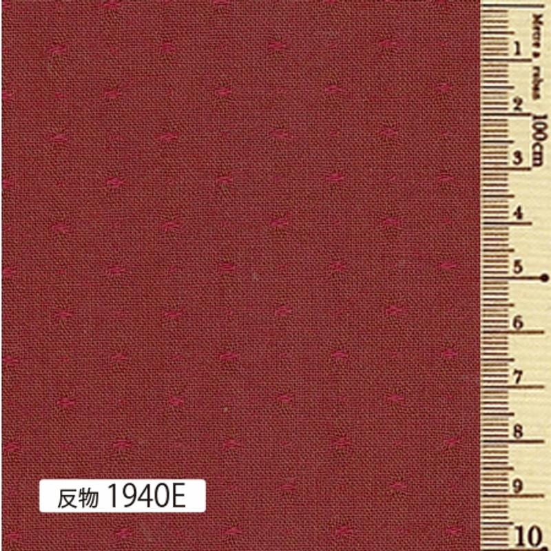 Sakizome Momen Yarn Dyed Fabric Dot E 1940E
