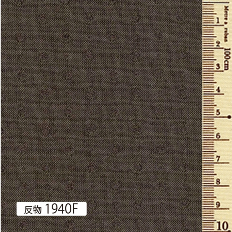 Sakizome Momen Yarn Dyed Fabric Dot F 1940F